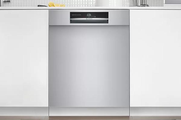 Free Bosch Dishwasher
