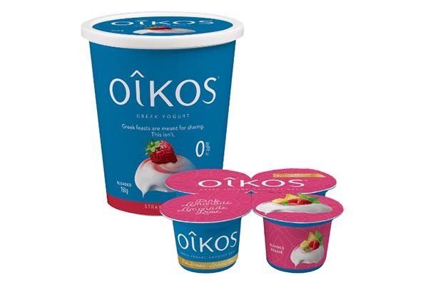 Free Oikos Coupons